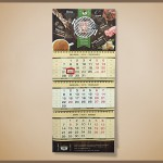 календари4