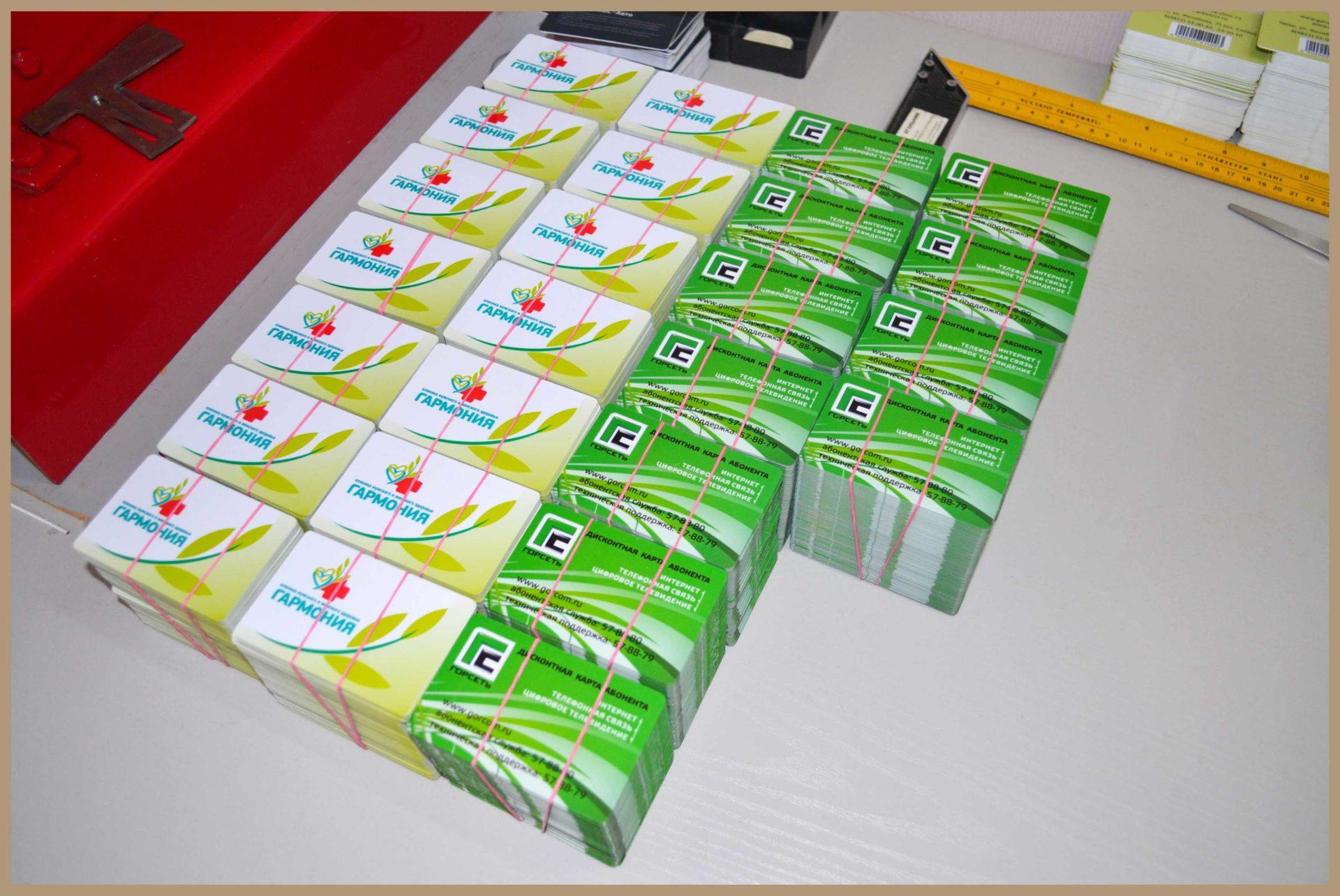 Изготовление пластиковых карт печать дисконтных карт в Твери  Пластиковые карты