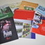 Брошюры и блокноты