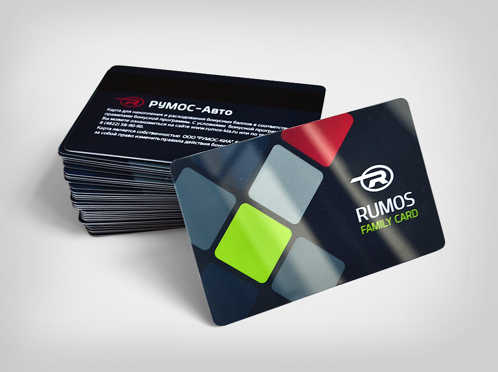 Изготовление пластиковых карт печать дисконтных карт в Твери  Пластиковые карты prevnext