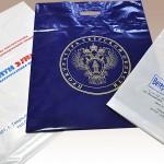 Пакеты ПВХ с логотипом